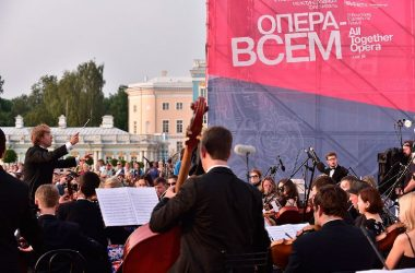опера_всем